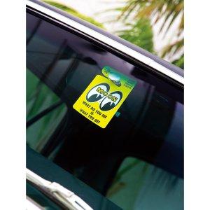 Photo2: MOON Eyeshape Parking Permit