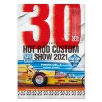 30th Anniversary YOKOHAMA HOT ROD CUSTOM SHOW 2021 Poster