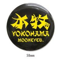 Honmoku Yokohama CAN Magnet