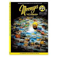 MQQNEYES International Magazine Summer 2017