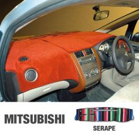 MITSUBISHI Original Serape Dashboard Covers (Dashmat)