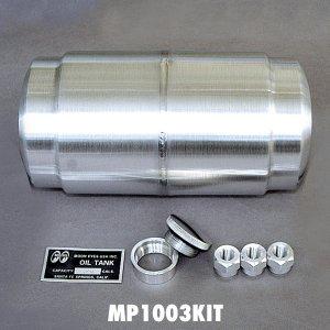 Photo1: MOON Chopper Oil Tank KIT