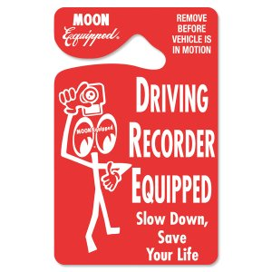Photo2: Driving Recorder Parking Permit