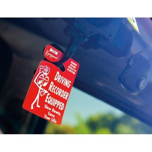 Photo1: Driving Recorder Parking Permit
