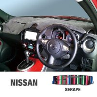 NISSAN Original Serape Dashboard Cover (Dashmat)