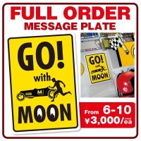 【From 6 ~ 10】Full Order Message Plate
