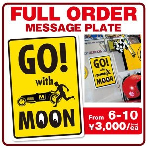 Photo1: 【From 6 ~ 10】Full Order Message Plate