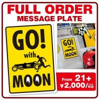 【More than 21】Full Order Message Plate