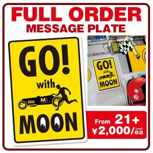 Photo1: 【More than 21】Full Order Message Plate