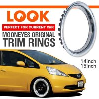Stainless Trim Ring 14inch / 15inch