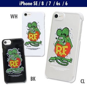 Photo1: Rat Fink iPhone8, iPhone7 & iPhone6/6s Hard Cover