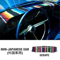 Foreign Cars Original Serape Dashboard Covers (Dashmat)
