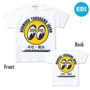 Photo1: Kids & Ladies MOON Eyeball Honmoku Yokohama T-Shirt