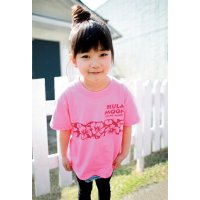 Kids Hula MOON T-shirts