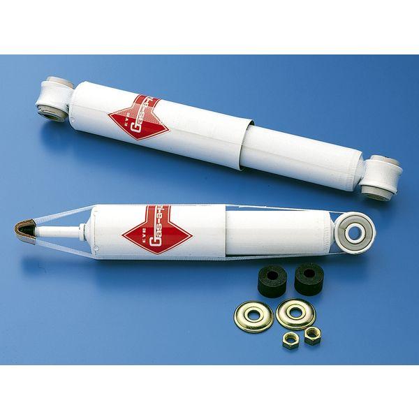 US KYB Gas Shock Absorbers Rear - 78-87 El camino