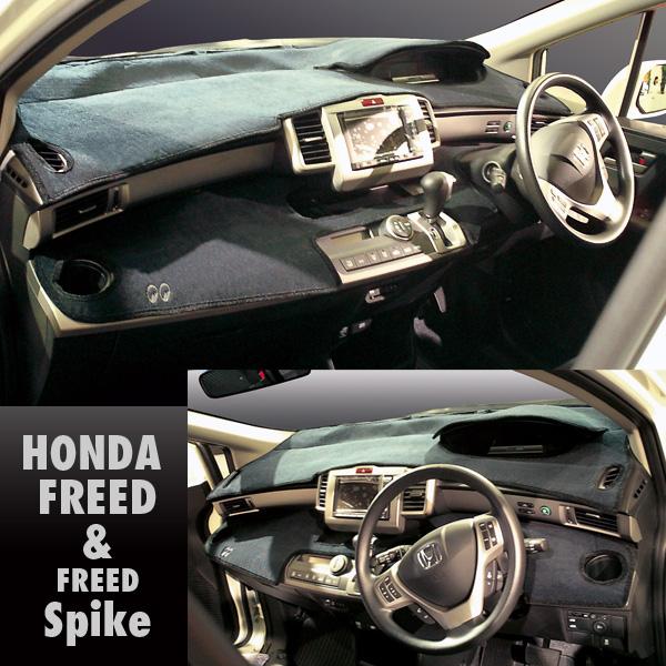Honda Dashboard Covers