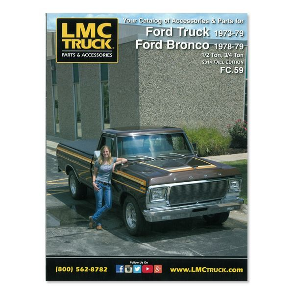 lmc truck com parts catalog 73 79 ford truck ford bronco Ford Pick Up Truck Parts Catalog lmc truck com parts catalog 73 79 ford truck ford bronco [imlmc017]