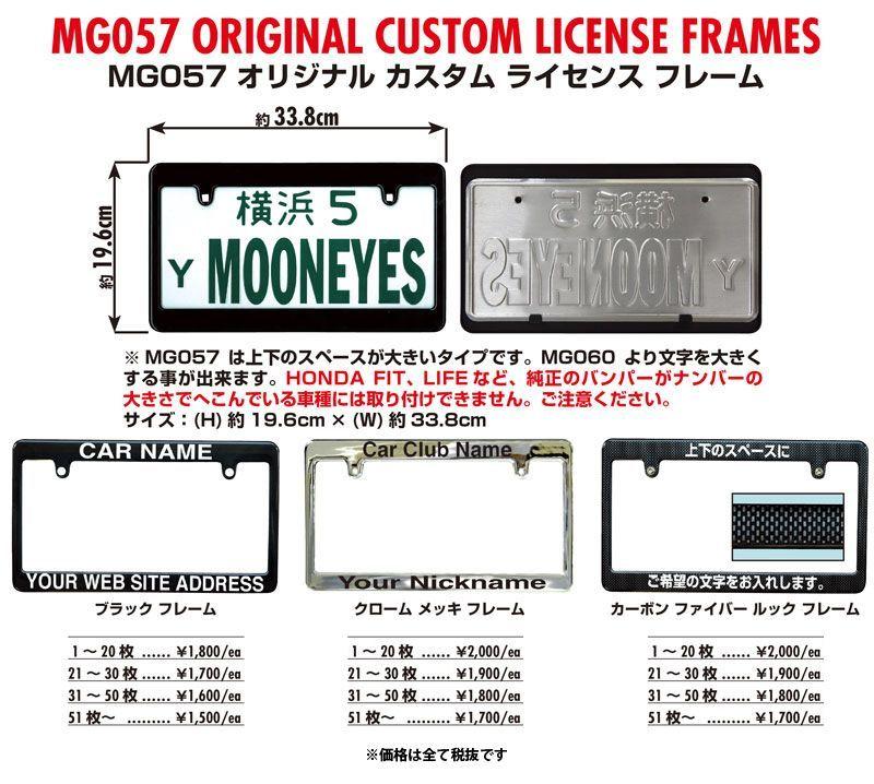 Custom License Frame