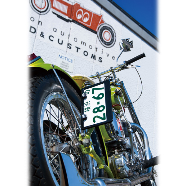 Custom License Plate Frame Black for Motorcycle Plane - MOONEYES ...