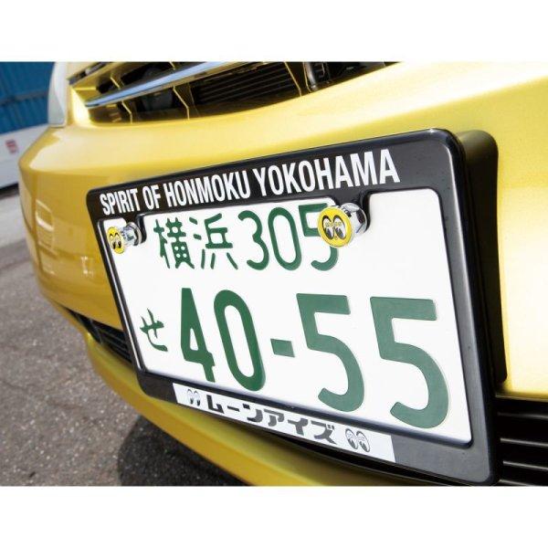 Photo1: MOON Emblem License Bolt (1)