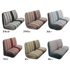 Photo: Saddleman Full Size Bench Seat Cover