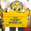 Photo2: MOONEYES Storage Tote (2)