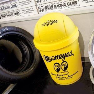 Photo: MOON 35L Dust Box