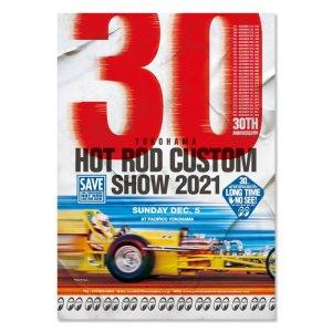 Photo: 30th Anniversary YOKOHAMA HOT ROD CUSTOM SHOW 2021 Poster