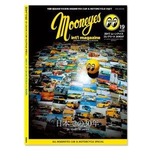 Photo: MQQNEYES International Magazine Summer 2017