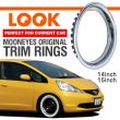 Photo1: Stainless Trim Ring 14inch / 15inch (1)