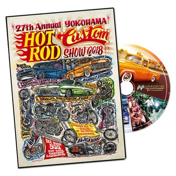 Photo1: 27th Annual YOKOHAMA HOT ROD CUSTOM SHOW 2018 DVD (1)